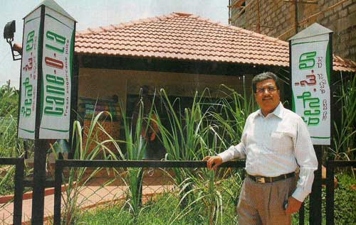 Cool and Natural G. Srinivasa Rao at a Cane- O-La outlet in Bangalore